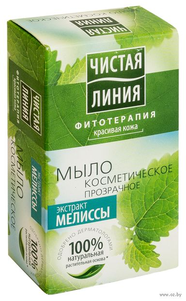 """Мыло косметическое """"Экстракт мелиссы"""" (80 г)"""