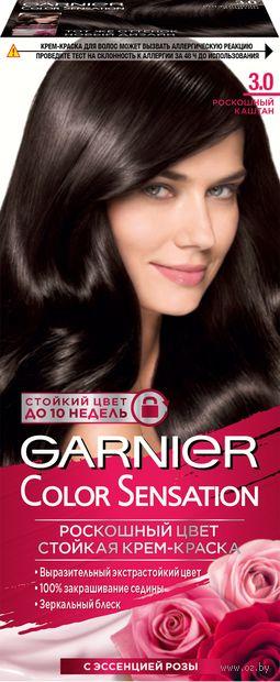 """Крем-краска для волос """"Color Sensation"""" (тон: 3.0, роскошный каштан) — фото, картинка"""