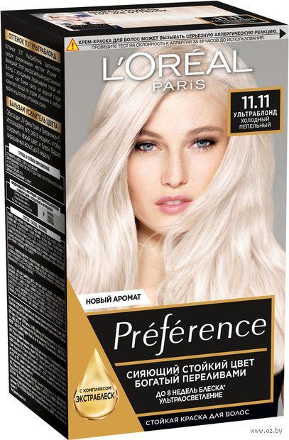 """Краска для волос """"Preference"""" тон: 11.11, ультраблонд холодный пепельный — фото, картинка"""