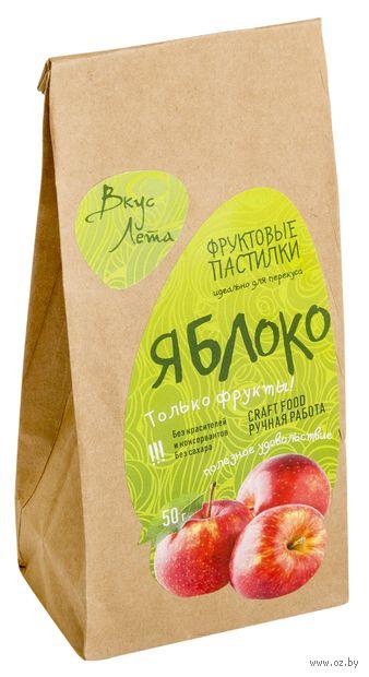 """Пастилки фруктовые """"Яблоко"""" (50 г) — фото, картинка"""