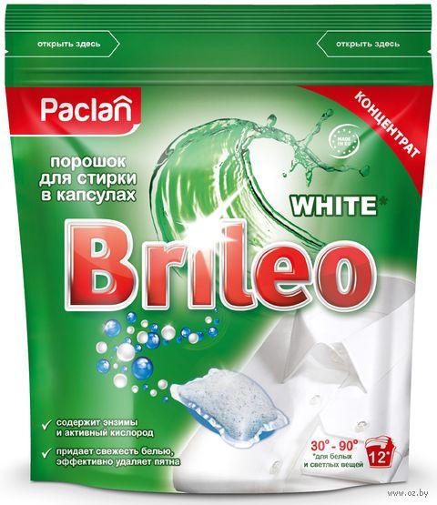 "Порошок для стирки в капсулах ""Brileo. White"" (12 шт.) — фото, картинка"