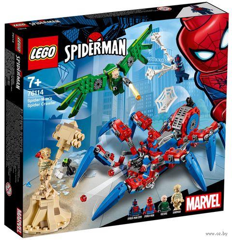 "LEGO Super Heroes ""Паучий вездеход"" — фото, картинка"