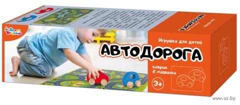 "Развивающий коврик ""Автодорога"" (арт. 03703) — фото, картинка"