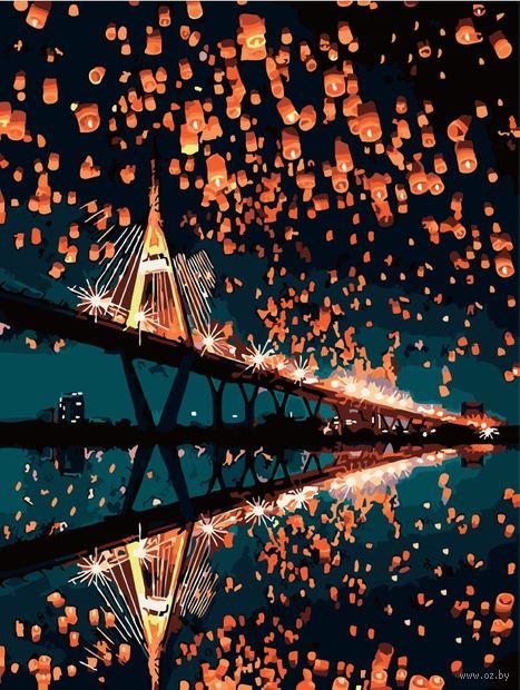 "Картина по номерам ""Небо огней"" (400х500 мм) — фото, картинка"