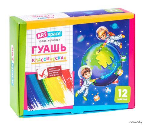 """Гуашь """"Космонавты"""" (12 цветов) — фото, картинка"""