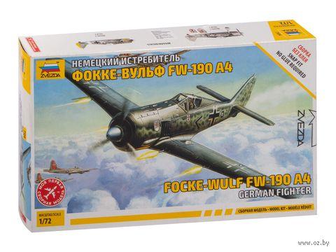 """Сборная модель """"Немецкий истребитель """"Фоке-Вульф"""" FW-190 A4"""" (масштаб: 1/72) — фото, картинка"""
