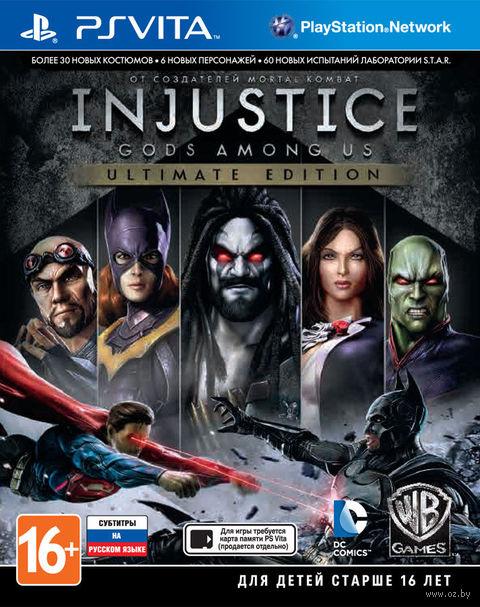 Injustice: Gods Among Us. Ultimate Edition (PSV)