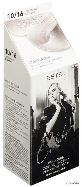 """Краска-уход для волос """"Estel Celebrity"""" (тон: 10.16, полярный блондин) — фото, картинка"""