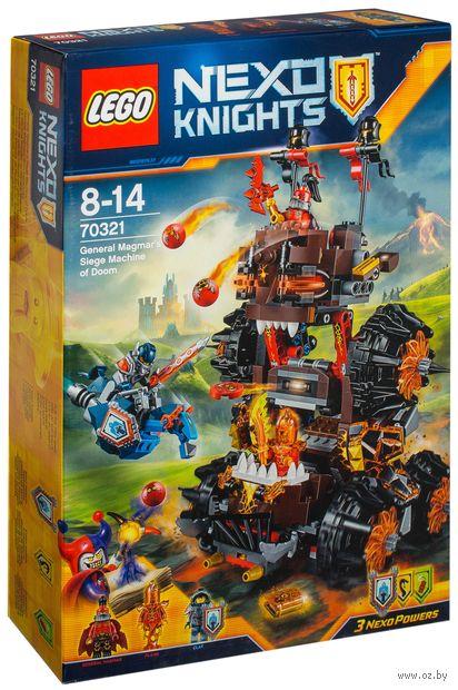 """LEGO Nexo Knights """"Роковое наступление Генерала Магмара"""" — фото, картинка"""
