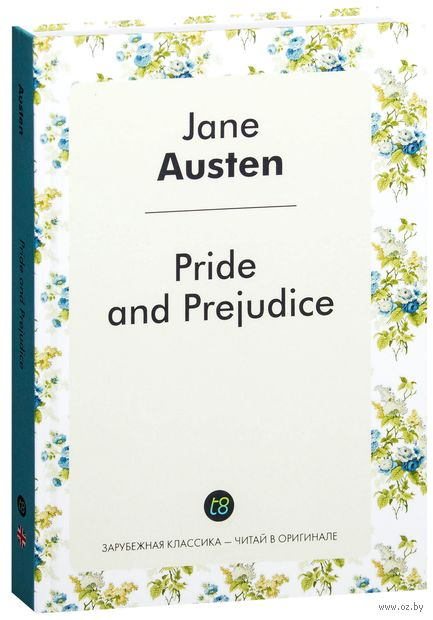Pride and Prejudice. Джейн Остин