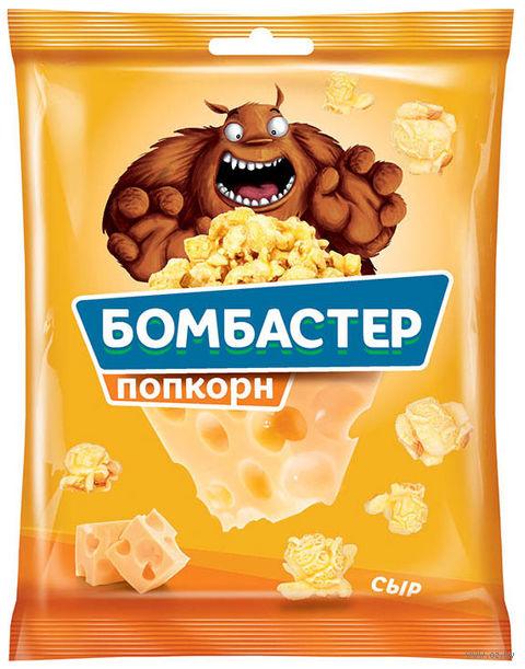"Попкорн ""Бомбастер"" (35 г; сыр) — фото, картинка"