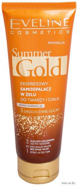 """Гель-автозагар для тела """"Summer Gold. Для светлой кожи"""" (100 мл) — фото, картинка"""