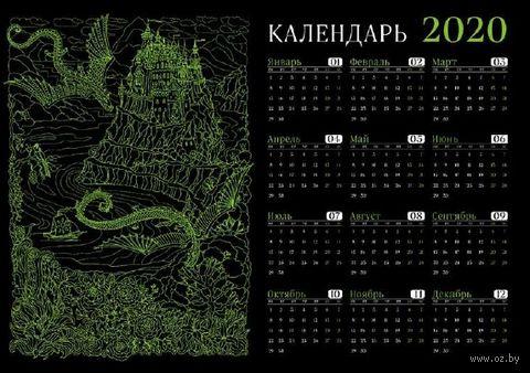"""Календарь настенный """"Фантастический город"""" (2020) — фото, картинка"""
