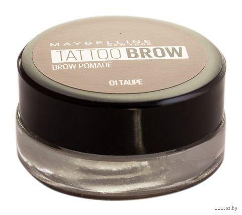 """Помада для бровей """"Brow Pomade"""" тон: 01, серо-коричневый — фото, картинка"""