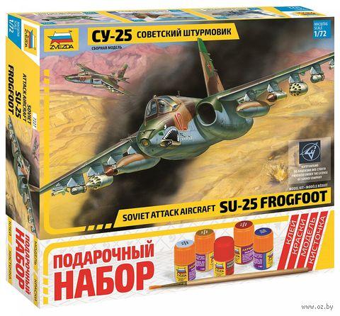 """Сборная модель """"Советский штурмовик Су-25"""" (масштаб: 1/72; подарочный набор) — фото, картинка"""