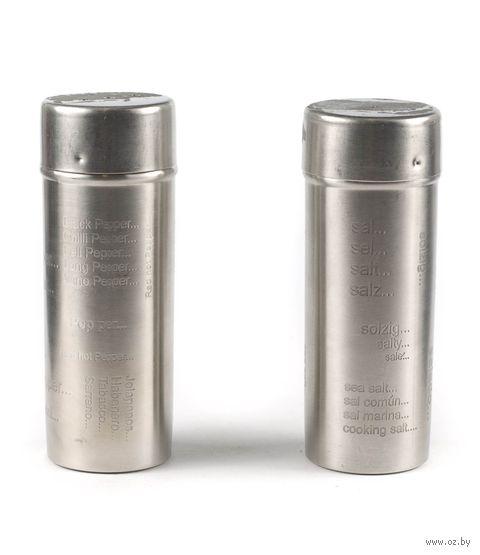 Набор баночек для специй (2 шт.; 40 мм)
