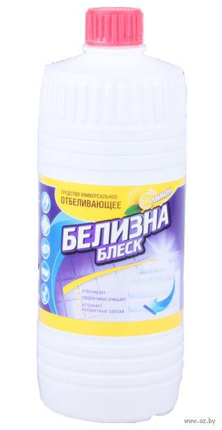 """Средство универсальное отбеливающее """"Лимон"""" (1 л)"""