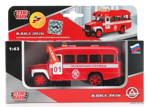 "Модель машины ""КАвЗ. Пожарная служба"" (масштаб: 1/43)"