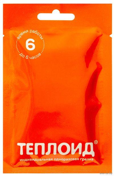 "Автономный источник тепла ""Теплоид 6"" (АИСТ) — фото, картинка"