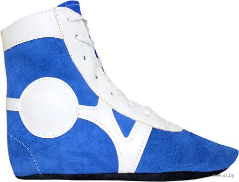 Обувь для самбо SM-0101 (р. 45; замша; синяя) — фото, картинка