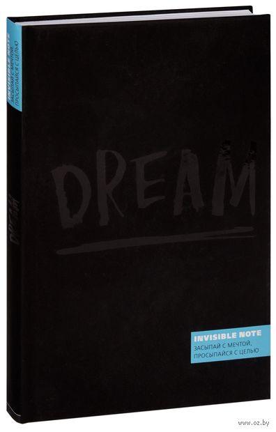 "Блокнот ""Invisible note. DREAM. Засыпай с мечтой, просыпайся с целью"" (А5) — фото, картинка"