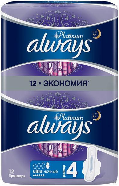 """Гигиенические прокладки """"Always Ultra Platinum Night Duo"""" ночные (12 шт.) — фото, картинка"""