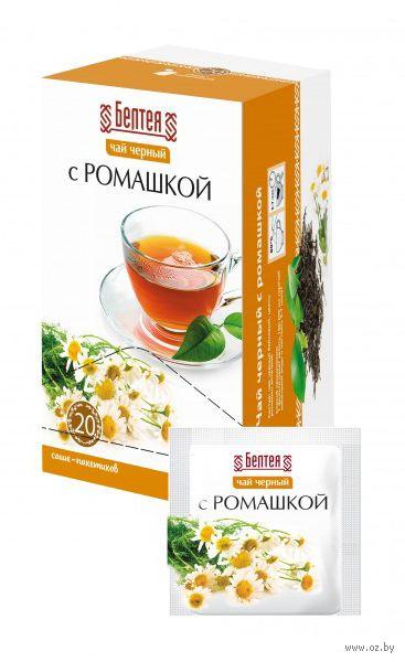 """Чай черный """"Белтея. С ромашкой"""" (20 пакетиков; саше) — фото, картинка"""