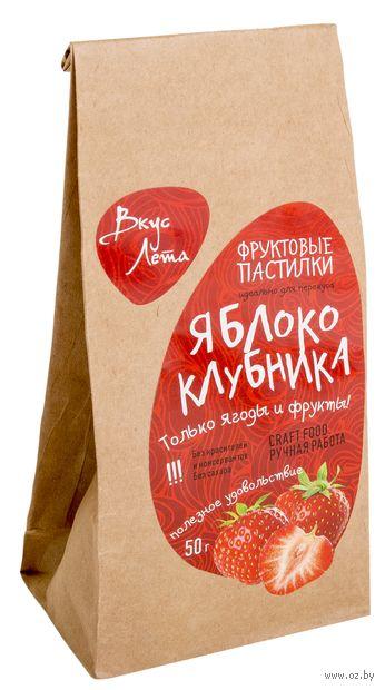 """Пастилки фруктовые """"Яблоко и клубника"""" (50 г) — фото, картинка"""