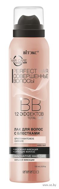 """BB лак для волос """"Бриллиантовое сияние"""" сильной фиксации (150 мл) — фото, картинка"""