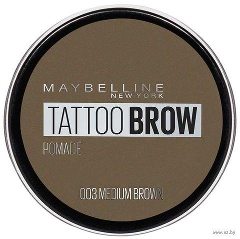 """Помада для бровей """"Brow Pomade"""" тон: 03, коричневый — фото, картинка"""