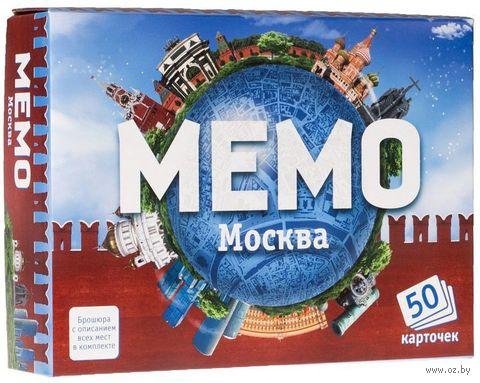 """Мемо """"Москва"""" — фото, картинка"""