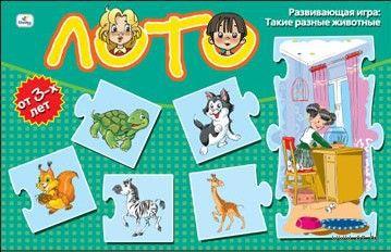 """Пазл-игра """"Лото. Такие разные животные"""" (24 элемента) — фото, картинка"""