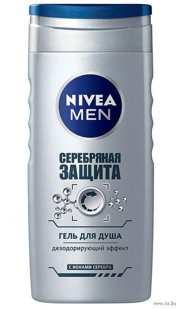 """Гель для душа """"Серебряная защита"""" For Men (250 мл)"""