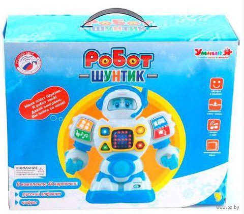 """Развивающая игрушка """"Робот Шунтик"""" (со звуковыми эффектами; 44 карточки)"""