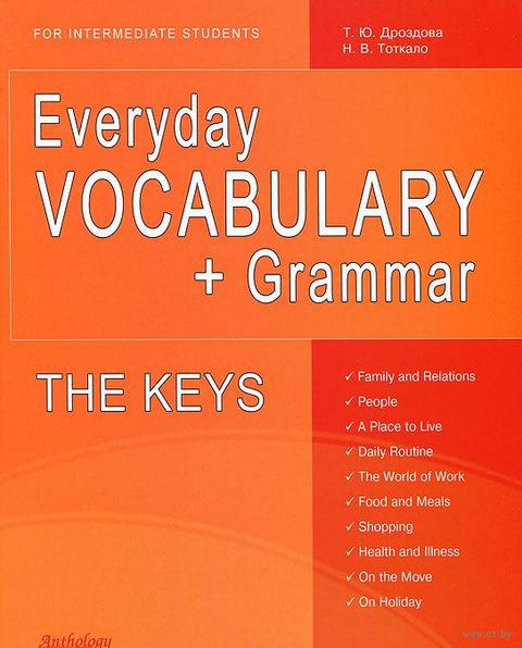 Everyday Vocabulary + Grammar. For Intermediate Students. The Keys. Наталья Тоткало, Татьяна Дроздова