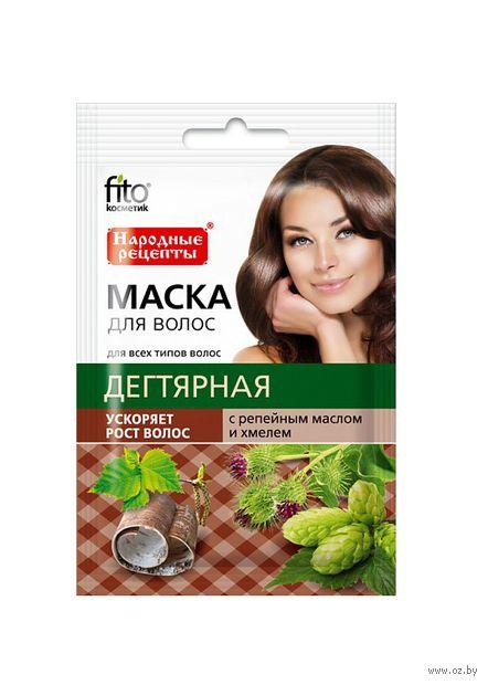 """Маска для волос """"Дегтярная"""" (30 мл) — фото, картинка"""