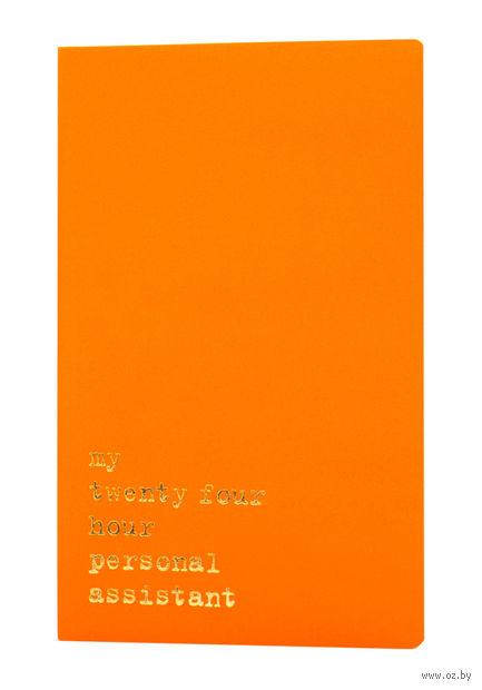 """Записная книжка """"Volant. My Twenty Four Hour"""" (А5; оранжевая) — фото, картинка"""