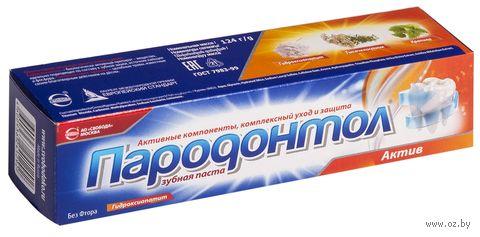 "Зубная паста ""Актив"" (124 г) — фото, картинка"
