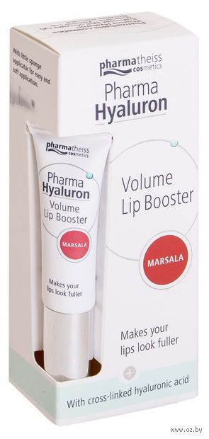 "Бальзам для губ ""Volume Lip Booster"" тон: marsala — фото, картинка"