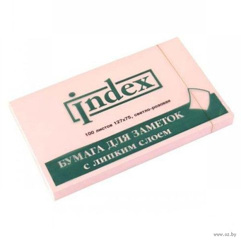 Стикеры (75х127 мм; 100 листов; розовые) — фото, картинка