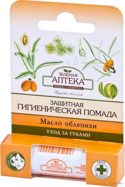 """Помада гигиеническая """"Масло облепихи"""""""