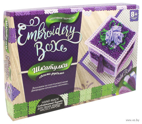 "Набор для изготовления шкатулки ""Embroidery Box. Фиолетовая шкатулка"" — фото, картинка"