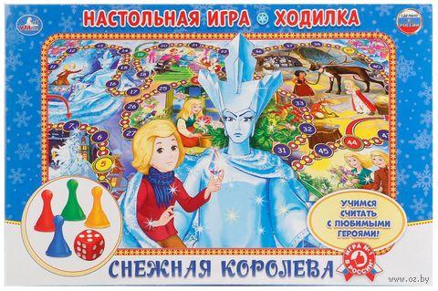 Ходилка. Снежная королева — фото, картинка