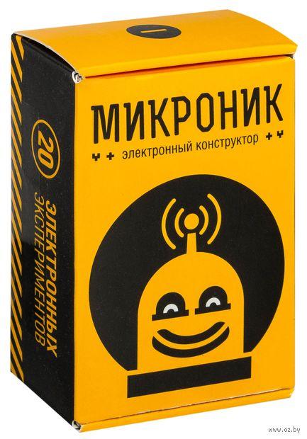 """Электронный конструктор """"Микроник"""""""