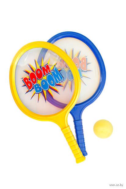 Набор для игры в теннис (2 ракетки, мячик)