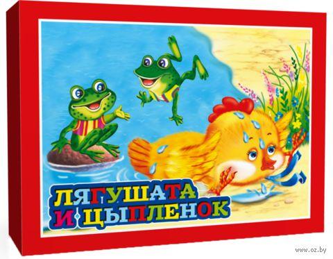 """Пазл maxi """"Лягушата и цыпленок"""" (12 элементов) — фото, картинка"""