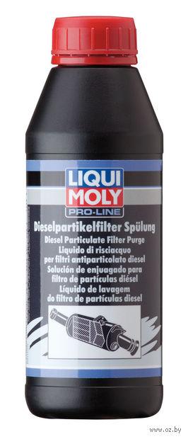 """Промывка дизельного сажевого фильтра """"Pro-Line Diesel Partikelfilter Spulung"""" (0,5 л; профессиональная; финишная) — фото, картинка"""