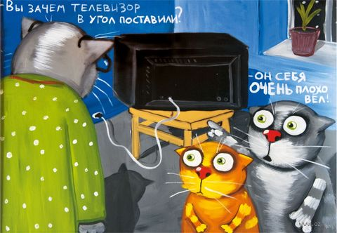 """Магнит на холодильник """"Картины Васи Ложкина"""" (арт. 1810) — фото, картинка"""