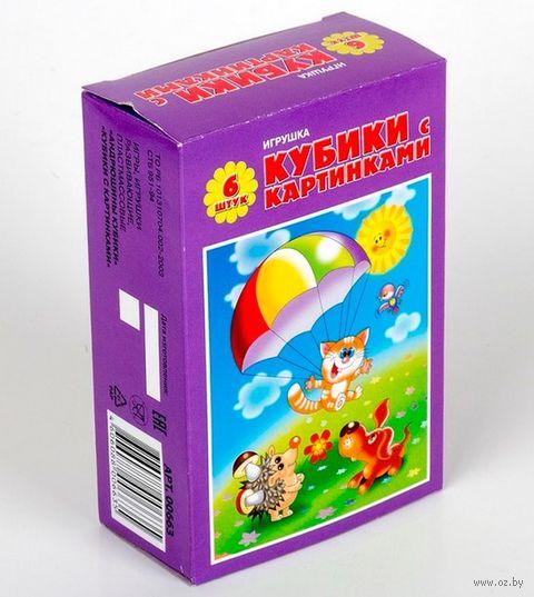 """Кубики """"Солнышко-2"""" (6 шт.) — фото, картинка"""