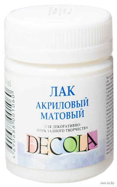 """Лак акриловый матовый """"Decola"""" (50 мл) — фото, картинка"""